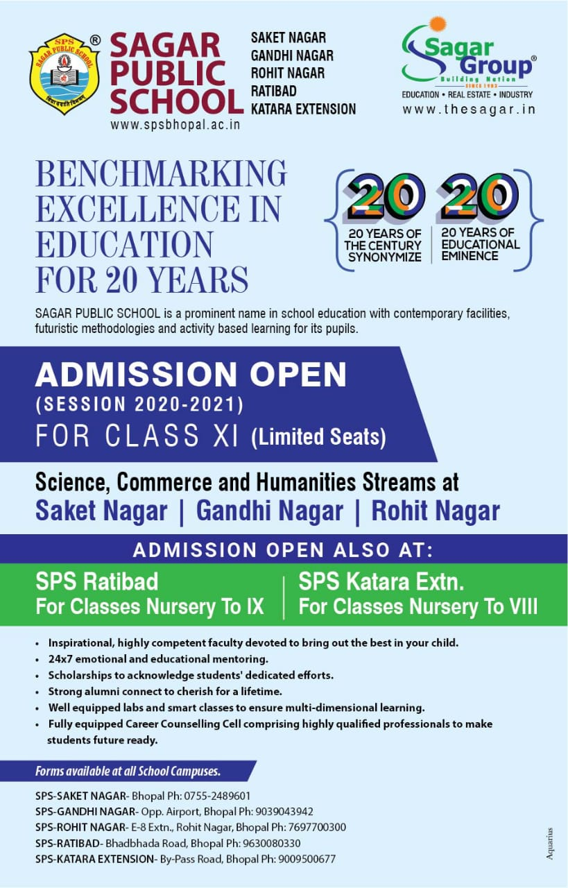 Admission For Class XI